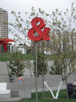 Revolving ampersand at a Seattle waterfront park - May 19, 2008